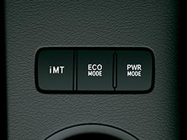 iMT y ECO o Power Mode: Estas opciones permiten optar por la mejor alternativa de conducción.